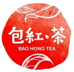 林旺製茶廠